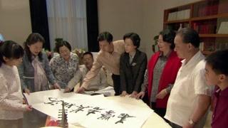 《历史转折中的邓小平》小平生日之际给家人送上他最真的心愿