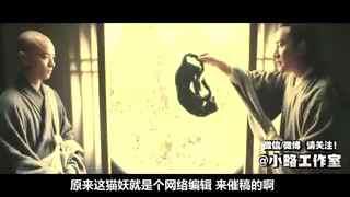 小操大吐槽-《妖猫传》揭秘杨贵妃之死