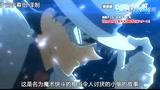 《怪盗基德1412》番宣CM 中文字幕