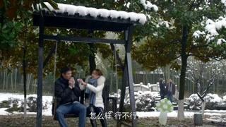 爱的追踪第33集精彩片段1526036989000