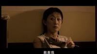 《唐山大地震》陈道明陈瑾片段