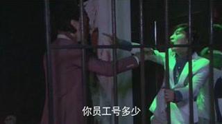 #乔任梁 鬼屋当护花使者,却被吓晕 #胜女的代价2