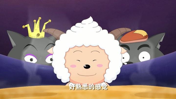 我爱灰太狼 预告片:剧情版 (中文字幕)