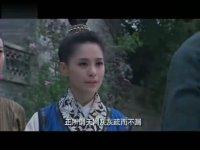 大唐女巡按(片花2)