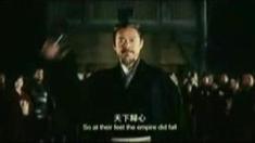 赤壁(下) 香港版预告片