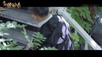 九州缥缈录(造型花絮:刘昊然华族清新,蛮族气势十足)