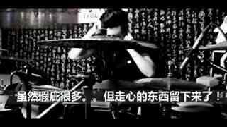 架子鼓表演视频 See You Again_架子鼓版_鼓手李昊_《速度与激情7》
