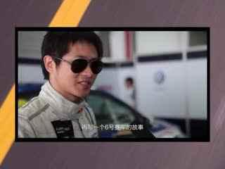 韩寒赛车纪录片《寒战》全集