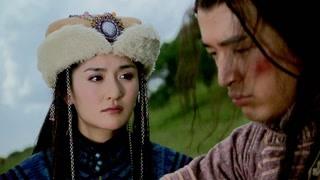 《射雕英雄传胡歌版》郭靖认为自己愚鲁至极深感内疚