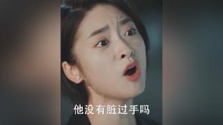 #电视剧七月与安生 #陈都灵 #沈月 我觉得比起闺蜜,我们更适合做情敌