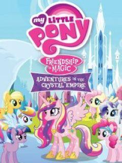 我的小马驹:友谊大魔法 第三季