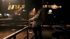 狂暴飞车 中文版预告片2