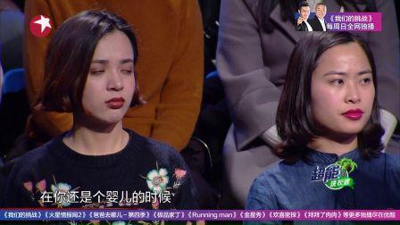 张一山挑战演技演少女