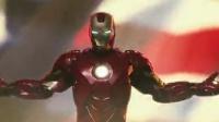 钢铁侠2 Iron Man 2 2013(片段 超清)