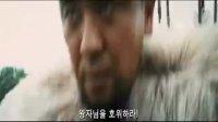 最终兵器弓(预告片)