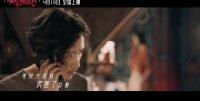 如影随心(同名推广曲MV 陈晓杜鹃虐心演绎揭爱情本质)