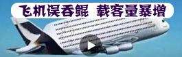 大发快三计划网页-神彩争霸大发APP爱玩海量经典游戏