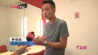 中国科幻题材舞台剧《三体》重庆首演 观众反响热烈