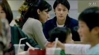 《如父如子》剧场版预告 福山雅治暗自垂泪