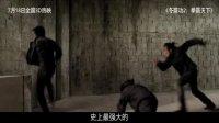 冬荫功2:拳霸天下(终极预告片)