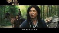 【音乐屋】张靓颖 演唱 功夫之王主题曲 heroes MV