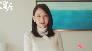 《独孤皇后》陈乔恩陈晓寄语