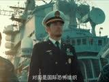 《痞子兵王之战地狼群》剧情版预告片