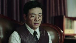 《面具》:姚兰要带着李唐回老家过年