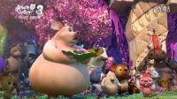动画大电影战争续起《神秘世界历险记3》剧情版预告片