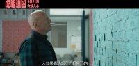 虎胆追凶(剧情预告片)