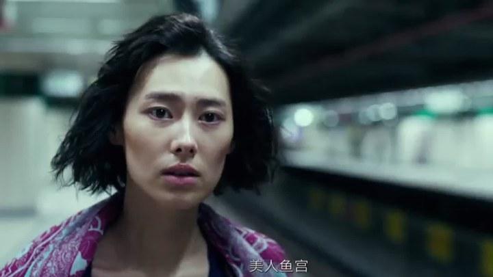 念念 大陆先行版1 (中文字幕)