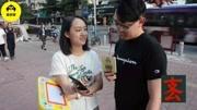 """广州男仔大部份都唔识""""滚""""?"""