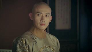 《延禧攻略》皇上为要不要杀继皇后父亲而犹豫不决