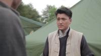 《先锋之那时青春》指导员-王帅