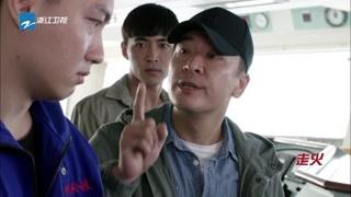 警方控制沈林交待徐奎下落 包庇一样罪不可恕
