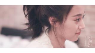 【新片场】《小情书》01_换一种方式说爱你
