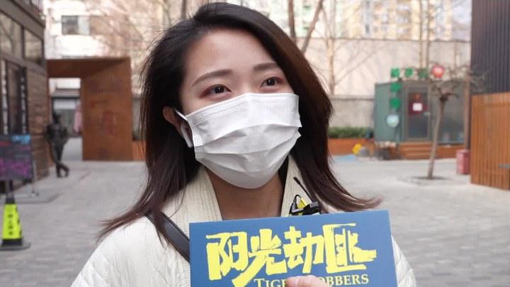 阳光劫匪 花絮2:寻宠版 (中文字幕)
