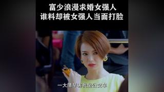 没有男人,女人会活得更好 #爱情回来了  #戚薇  #陈赫