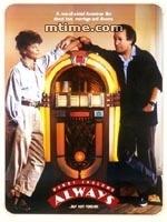直到永远 (1989)