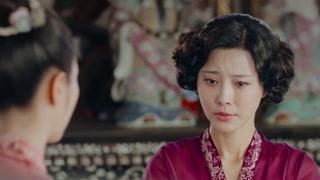 《小娘惹》月娘将钱转交给秀凤 秀娟将骗走的钱全部存了银行