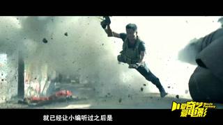 《战狼2》吴京打戏超级拼