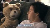 泰迪熊 限制级预告片[中英字幕]