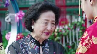 惠莲感谢梅奶奶的关心和包容 最好的婆媳关系