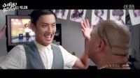 《小明和他的小伙伴们》表情包特辑