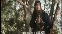 绝代双骄 92版花絮