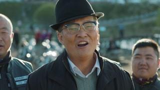 《最美的青春》隋志超认为自己儿孙满堂