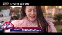 """21克拉(上海路演郭京飞现场""""耍贫"""" 隔空表白雷佳音吐槽热巴是吃货)"""