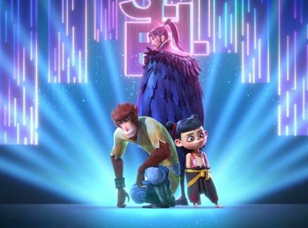 《姜子牙》MV 姜子牙哪吒大圣出道 国漫第一男团唱跳首秀