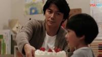 《如父如子》超清加长版预告   细腻情感自然流露