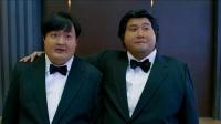 胖子没必要自卑英雄只不过是人设,看搞笑胖哥俩拯救世界——《胖子行动队》